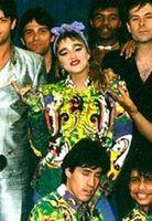 Madonna Louise Veronica Ciccone (1985), Archivbild