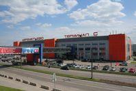 Der Flughafen Moskau-Scheremetjewo: Terminal C