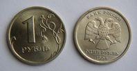1-Rubel-Münze von 1998