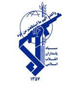 """Logo der Iranischen Revolutionsgarde """"al-Quds-Einheit"""""""