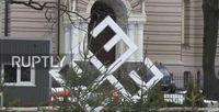 "Bild: Screenshot Youtube Video ""Latvia: Swastika-shaped rune in centre of Riga repels tourists"""