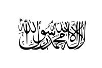 Flagge der Taliban-Bewegung.