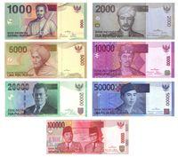 Verschiedene indonesische Banknoten