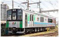 Japan testet Akku-betriebenen Zug Bild: jreast.co.jp