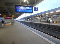 Zugausfall am Hauptbahnhof Essen