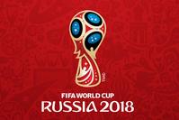 Logo Fußball-Weltmeisterschaft in Russland 2018