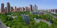 Changzhou National Hi-Tech District
