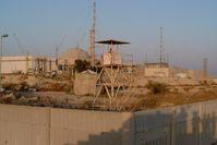 Kernkraftwerk Bushehr, 2000