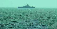 HMS Defender (2021)