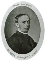 Theodor Schwabe