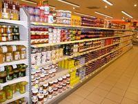 Supermarkt (Symbolbild)