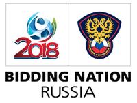 Logo -  Fußball-Weltmeisterschaft 2018