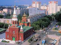 Perm (russisch Пермь)
