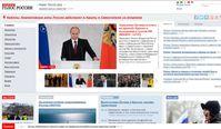 """Screenshot der Webseite von Radio """"Stimme Russlands"""""""