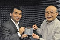"Liang Dong und Jiming Song präsentieren ""Meta-Skin"". Bild: news.iastate.edu"
