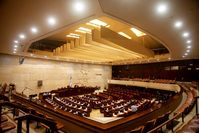 Knesset Bild: Israel_photo_gallery, on Flickr CC BY-SA 2.0