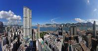 Blick von Tsim Sha Tsui, Kowloon nach Hongkong Island
