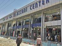 Jemen: Zerstörungen durch Luftangriff in Sanaa (Foto: 20. April 2015)