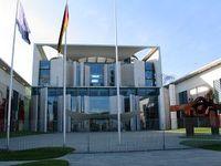 Bundeskanzleramt  Bild: ExtremNews
