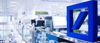 Handelssaal mit Deutsche Bank Logo. Bild: Deutsche Bank, über dts Nachrichtenagentur