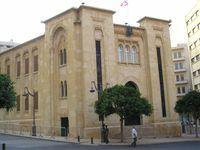 Das libanesische Parlament in Beirut (Symbolbild)