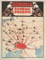 Ein Poster von 1921 preist das Donezbecken als das Herz (Sowjet-)Russlands