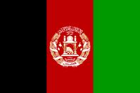 Flagge von Afgahnistan