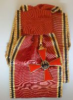 Das Bundesverdienstkreuz