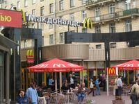 Filiale in Sankt Petersburg