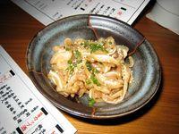 Mimigaa (ミミガー)