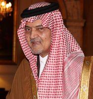 Prinz Saud ibn Faisal ibn Abd al-Aziz  (2015), Archivbild