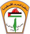 Logo der PLO