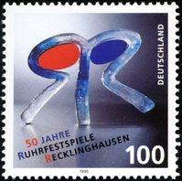 50 Jahre Ruhrfestspiele: Briefmarke der Deutschen Post 1996