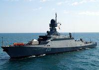 Nach russischen Angaben waren die Schiffe Tatarstan, Grad Swijaschsk, Uglitsch und Weliki Ustjug insgesamt 26 Lenkflugkörper ab, die alle ihre Ziele erreichten.