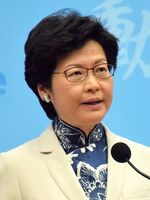 Carrie Lam (2017)