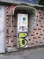 Bürgerservice Automat im Ausland (Symbolbild)
