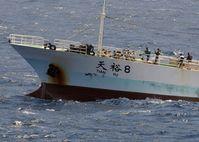 Das chinesische Fischerboot Tian Yu 8 in der Gewalt somalischer Piraten