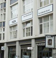 Gebäude der nGbK, Juli 2013