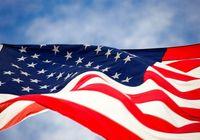 US-Flagge (Symbolbild)