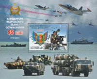 Armee von Azerbaijan (Symbolbild)