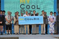 'Cool Biz' Presentation of May 31, 2009 in Kyoto, Japan. (PRNewsFoto/Japanese Ministry of the Environment (MOE))