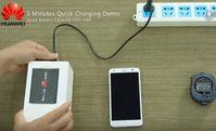 Ladung: Neuer Akku ist in weniger als fünf Minuten voll. Bild: huawei.com