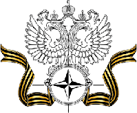 Wappen der Ständigen Mission Russlands bei der NATO, NATO-Russland-Rat (NRR)