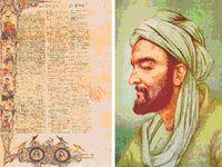 """Avicenna (980 - 1037), der """"Fürst unter den Ärzten"""", verfaßte den berühmten """"Kanon der Medizin""""."""