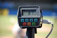GPS-Jammer: warnen effektiv vor Radarfallen. Bild: flickr.com/james_in_to