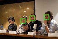 Automatische Gesichtserkennung