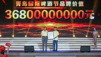 Herr Yuan Zaiqing, Präsident der China Conference and Exhibition Economic Research Association, verleiht die Urkunde für Herrn Liu Shuwu, Vorsitzenden der Qingdao Huangfa Group  Bild: Qingdao International Beer Festi Fotograf: Qingdao International Beer Festi