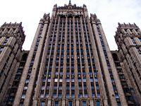 Ministerium für Auswärtige Angelegenheiten der Russischen Föderation