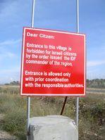 Zutrittsverbot der IDF für israelische Bürger zu einem Ort in den Autonomiegebieten (2004). Bild: Feliks (german/english Wikipedia)