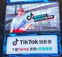 TikTok: Keine Polit-Werbung mehr erlaubt.